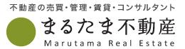 まるたま不動産|不動産の売買・賃貸・管理・コンサルタント|静岡県浜松市
